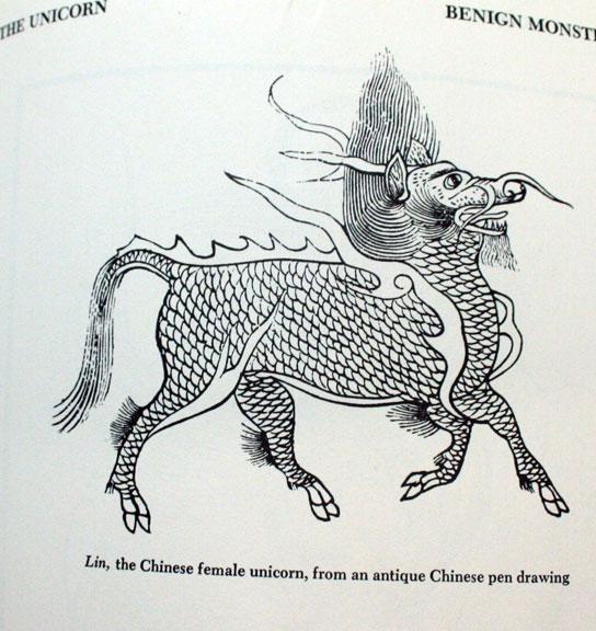 dessin - bestiaire oriental: licorne  chinoise