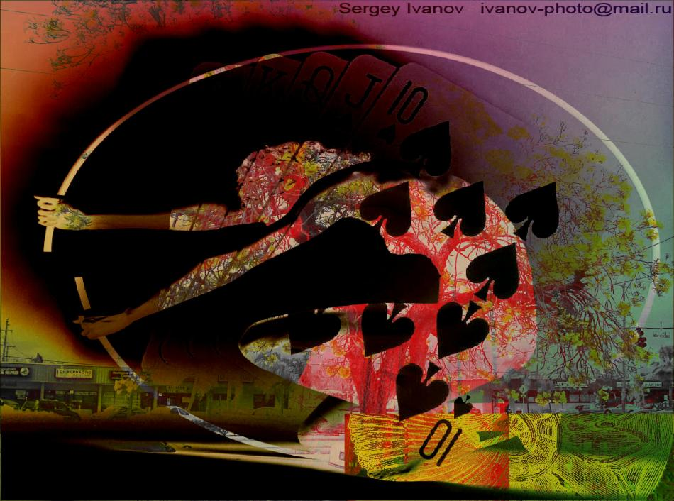 image  - montage  perso  2012