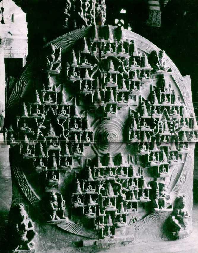 bas relief  symbolique - Inde
