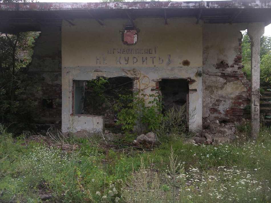 photo perso: citadelle de Daugavpils   2004