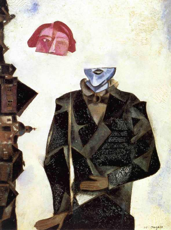1915  Marc Chagall  N'importe ou hors du monde  Huile sur carton, maroufle sur Toile  61x47.3 cm  Takasaki, Gumma Museum of Modern Art.jpg
